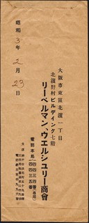 ASAHI-2.jpg