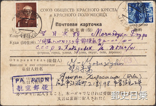 ソ連俘虜.jpg
