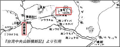 タッキリ渓概念図.jpg