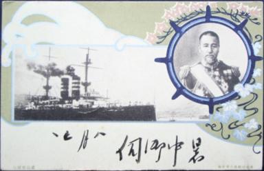 三笠艦大写し171129-11.png