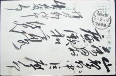 三笠艦大写し171129-21.png