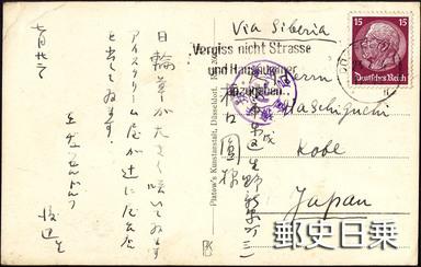 切手検査01-2.jpg