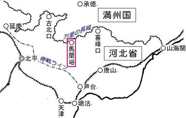 塘沽停戦区域図.jpg