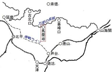 塘沽停戦協定図.jpg