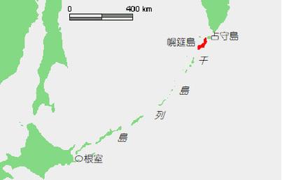 幌筵島.jpg