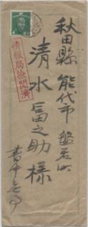 情報局・左京.png