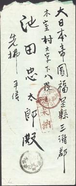 旅順未納-1.jpg