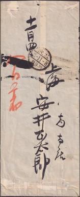 朝日-2.jpg