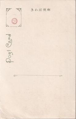 樺太4.jpg