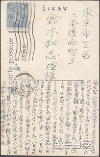 沼津L波.jpg