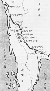 泰緬鉄道路線図.jpg