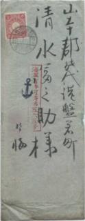 海軍省・小坂.png