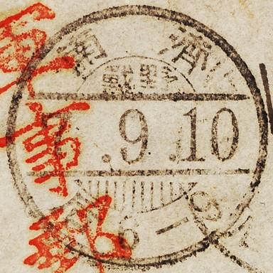 済南-1.jpg