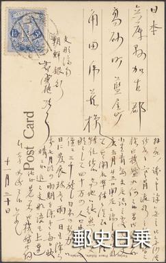 済南-3.jpg