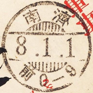 済南-4.jpg