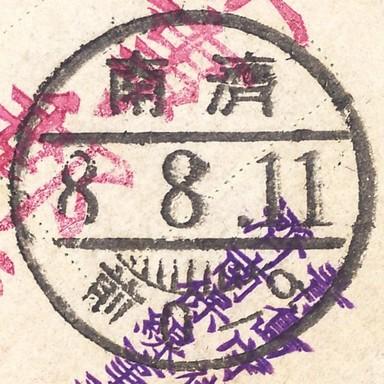 済南-5.jpg