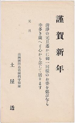 穏城・出2.jpg