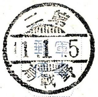 第2野戦局.jpg