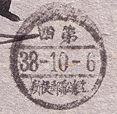 第4艦船_3.jpg