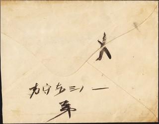 軍事切手-2.jpg