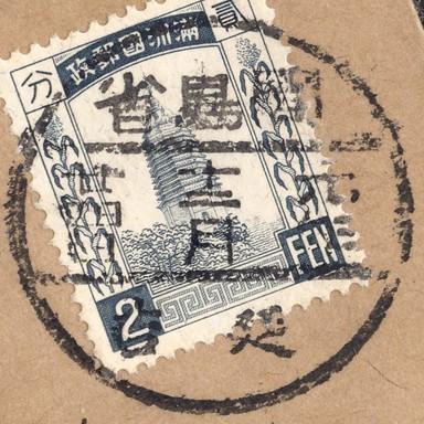 間島1-2.jpg
