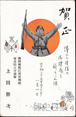 関東_2.jpg