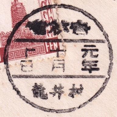 龍井村-2.jpg