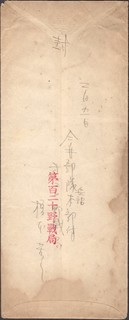 F.P.O.120-2.jpg
