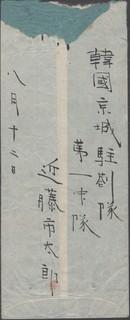 KEIJO-2.jpg