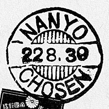 NANYO2.jpg
