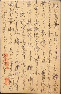 NISHIKI-2.jpg