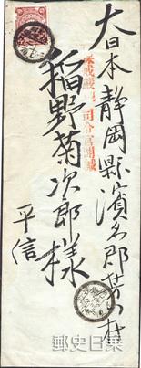 SASEBO-1.jpg