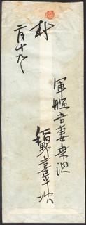 SASEBO-2.jpg