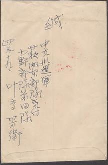 SHANGHAI-2.jpg