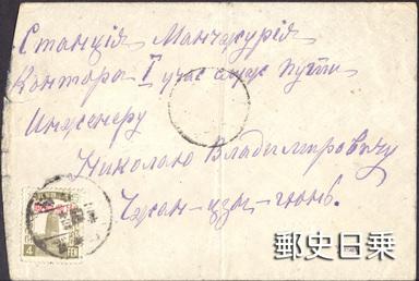 SU-1a.jpg