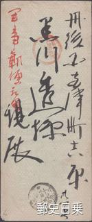 TSUKUSHI-1.jpg