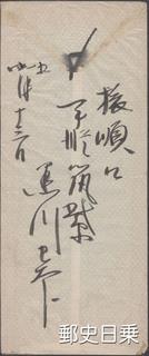 TSUKUSHI-2.jpg