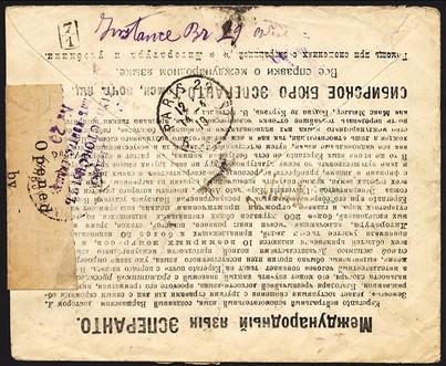 Tomsk-2.jpg