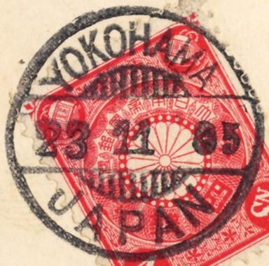 Yokohama 1905-2.jpg